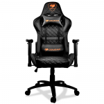 SILLA GAMER COUGAR ARMOR ONE BLACK (2)